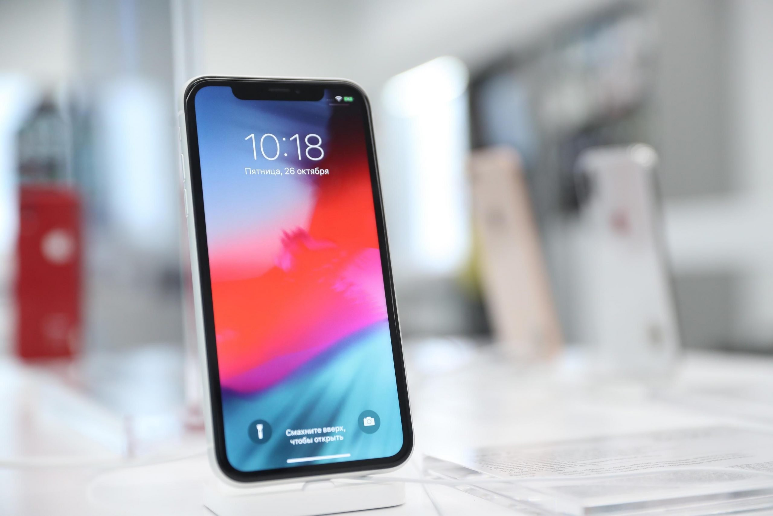 Buy iPhone XR on sale with an interesting discount