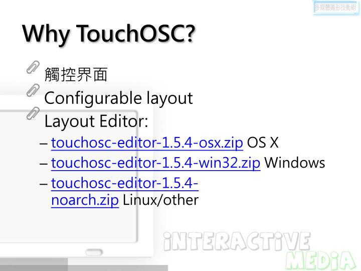how to connect TouchOSC to our Mac