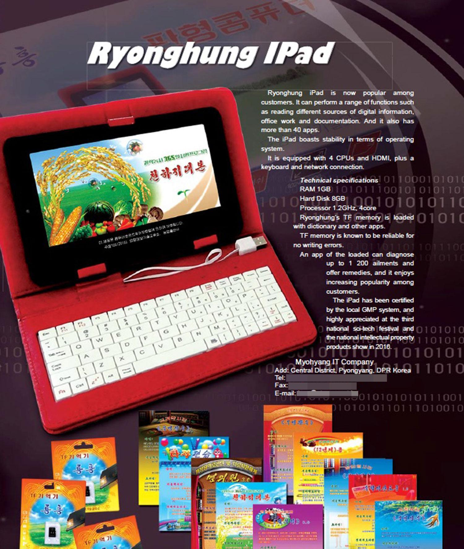 """North Korea introduced its own tablet called the """"iPad"""""""
