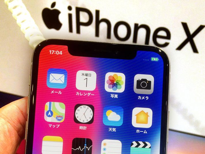Over 3 million units for the release of iPhone X will be upgraded in November