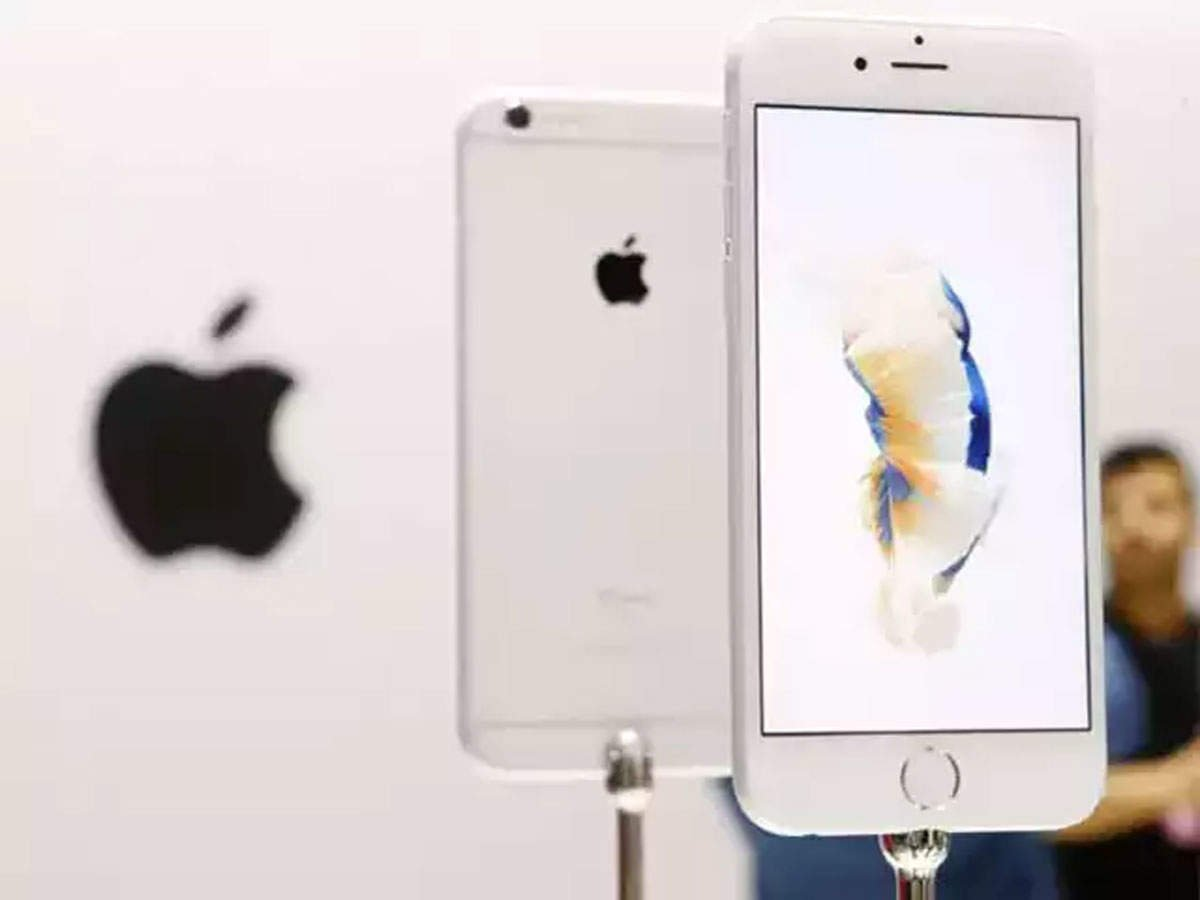Pegatron will be one of the manufacturers of the iPhone 6