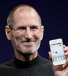 Steve Jobs was to blame for the failures of MobileMe