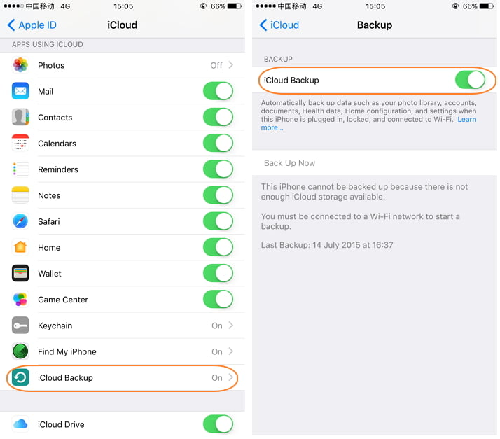 How to recover data deleted from iCloud