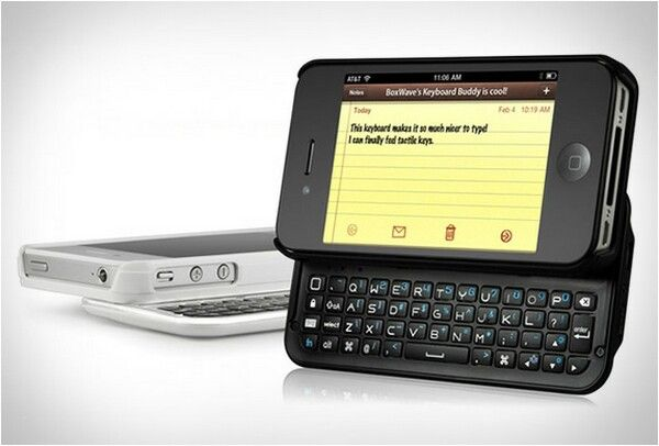 iPhone cases with integrated keyboard