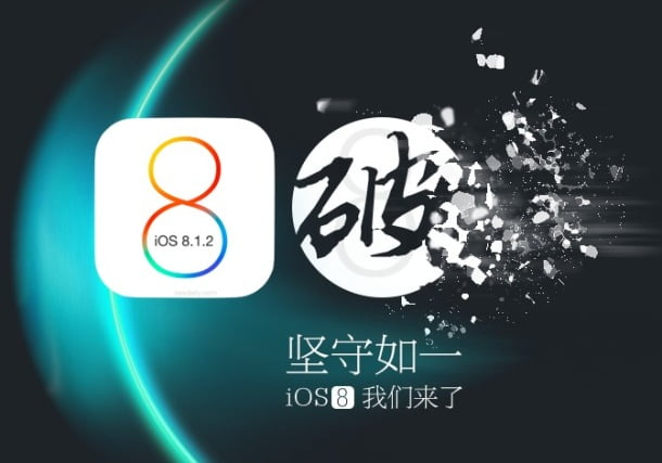 Taig's Jailbreak is now compatible with iOS 8.1.2