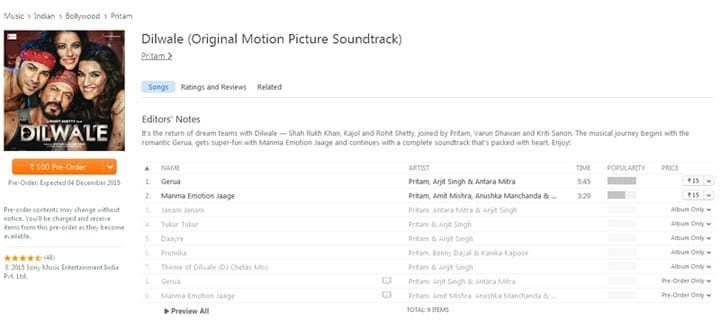 A Soundtrack exclusively for Apple Music