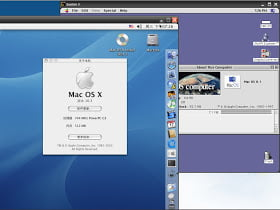 About Mac OS X Leopard 9A500n and what's in store
