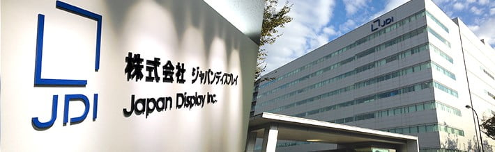 It's official, Apple will invest $1.4 billion in the new Japan Display plant