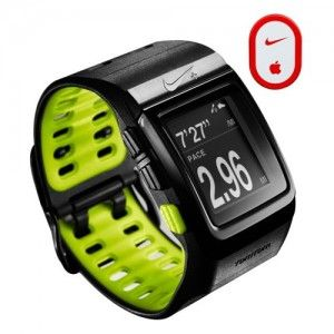 Nike will launch a Nike+ compatible heart rate monitor this summer