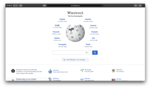 Sleipnir, a web browser that pretends to be different