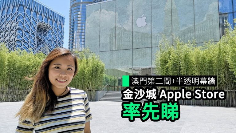 that's the new Apple Store in Macau