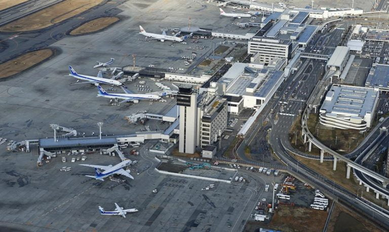 the end of the AirPorts