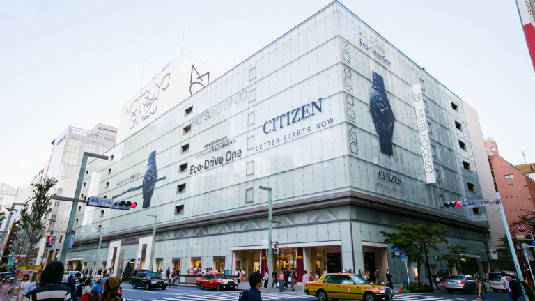 the new shop in Marunouchi will open on September 7th